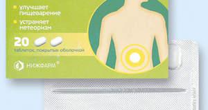 Гастроэнтерологи рекомендуют: новый ферментный желудочный препарат